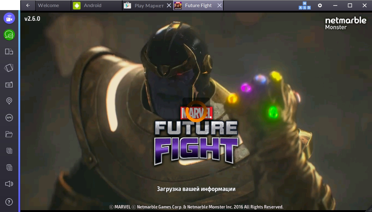 marvel-future-fight-pervaya-zagruzka