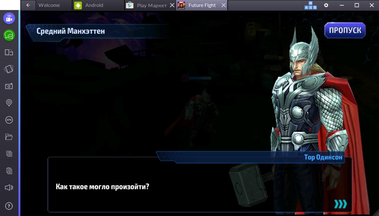 marvel-future-fight-razgovor-s-personazhem