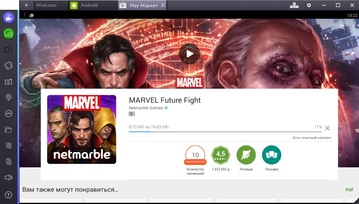 marvel-future-fight-skachivanie