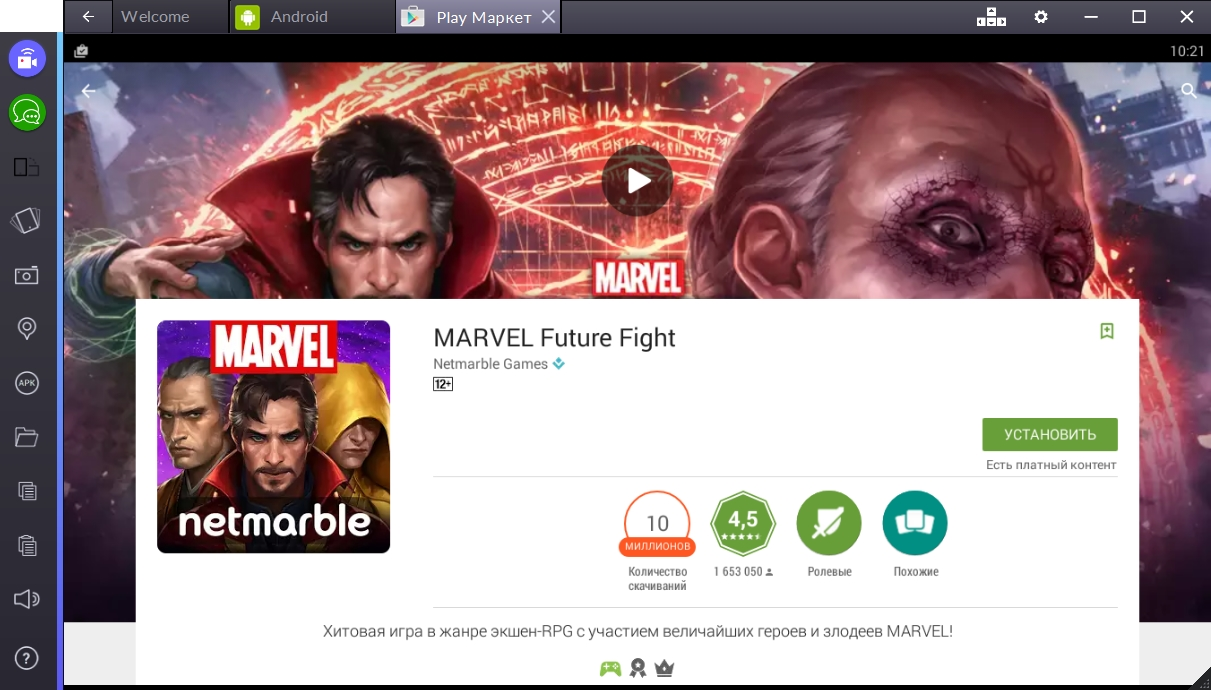 marvel-future-fight-ustanovit-igru