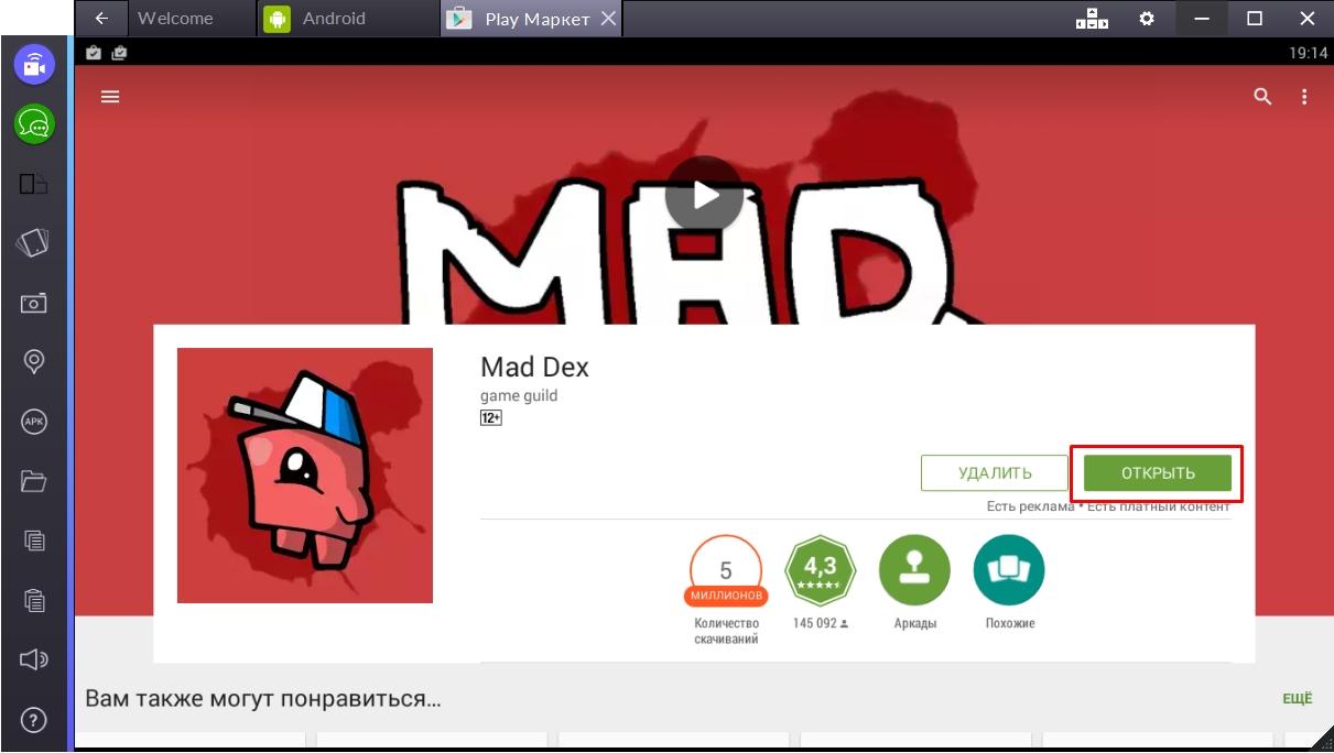 mad-dex-igra-ustanovlenna