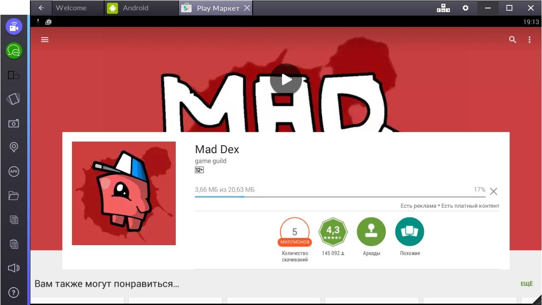mad-dex-skachivanie-igry
