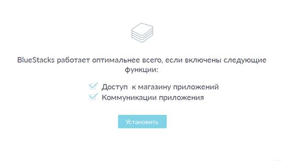 memrise-razresheniya-emulyatora