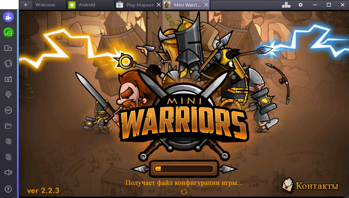 mini-warriors-obnovlenie