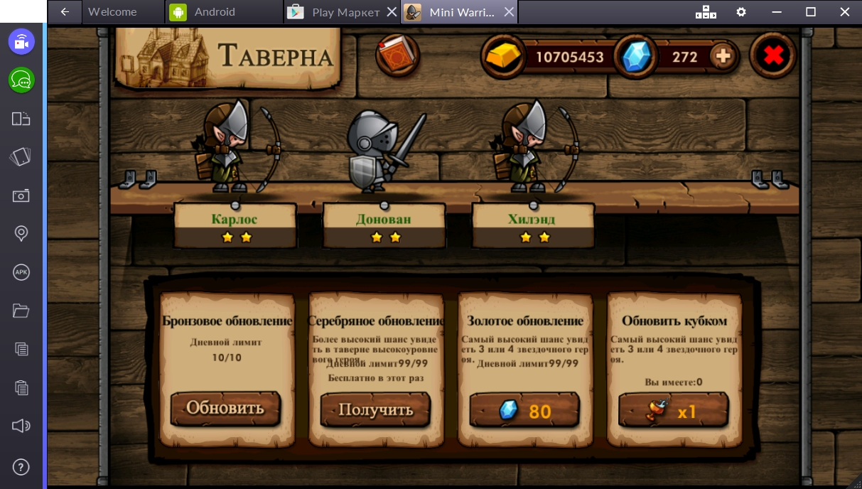 mini-warriors-taverna
