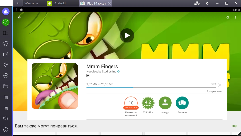 mmm-fingers-skachivanie-igry
