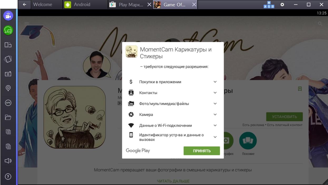 momentcam-razresheniya-programmy
