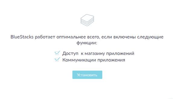 novicloud-razresheniya-emulyatora