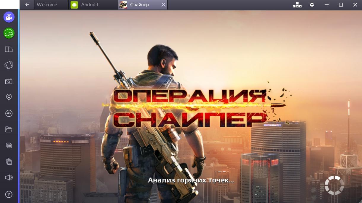 Игры снайпер на компьютер скачать.