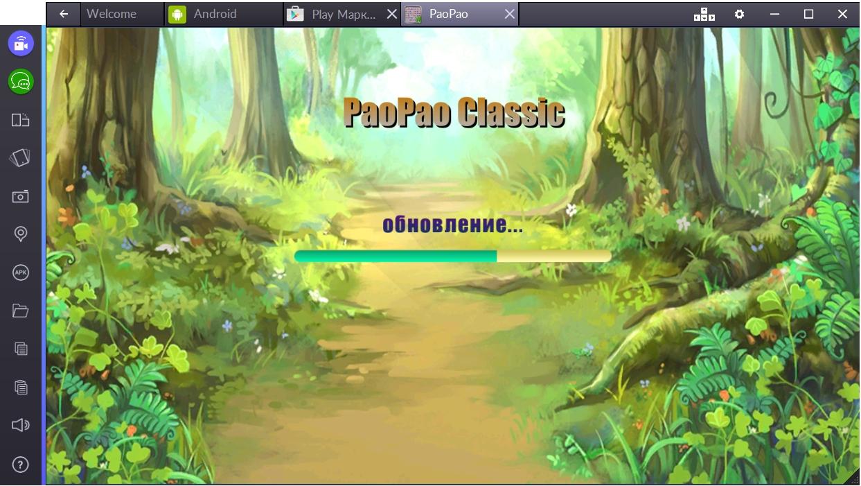 paopao-obnovlenie-igrovyh-dannyh
