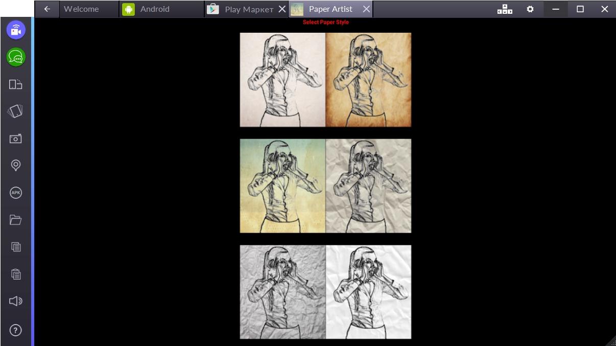 paper-artist-vybor-eskiza