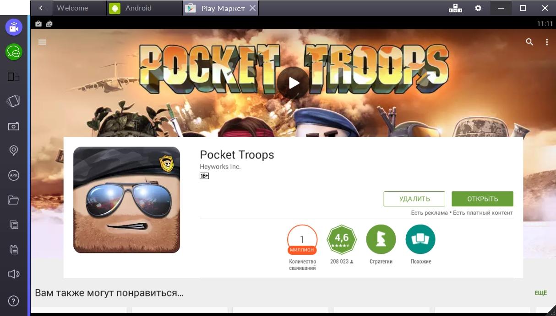pocket-troops-otkryt-igru