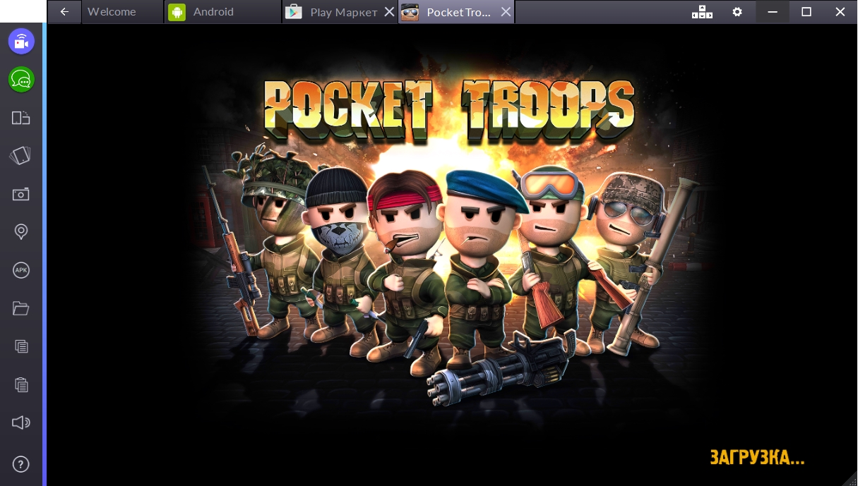pocket-troops-zagruzka-igry
