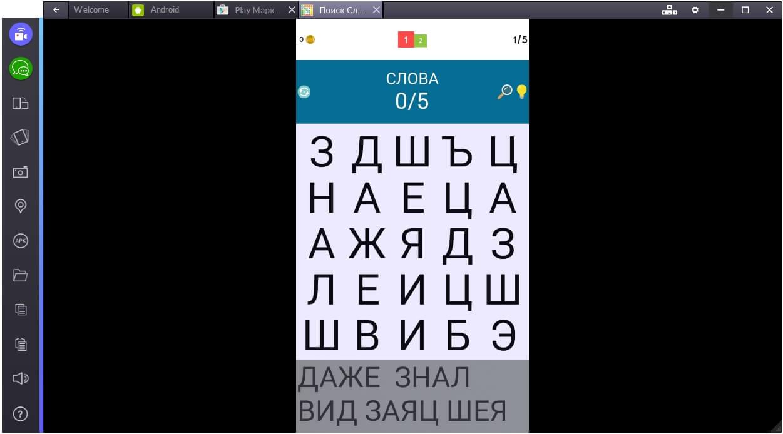 Слова из Слов на андроид скачать бесплатно с «Игроид»