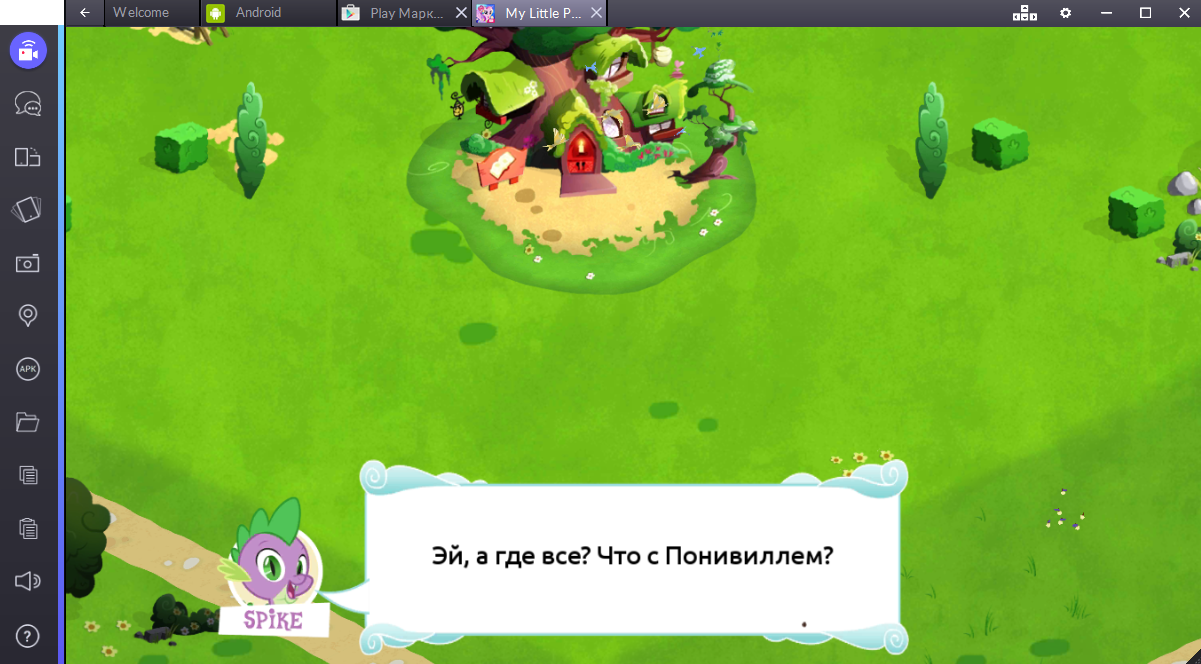 poni-druzhba-eto-chudo-igrovoj-interfejs