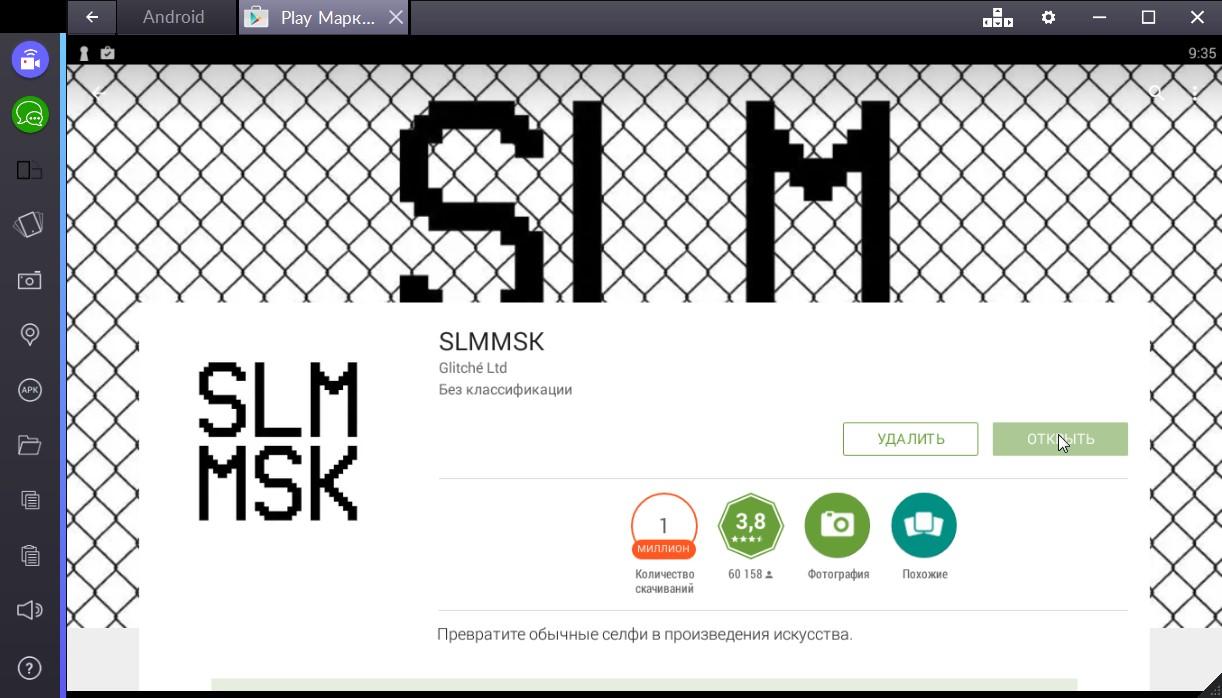 slmmsk-igra-ustanovlenna