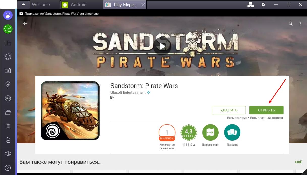 sandstorm-pirate-wars-igra-gotova-k-zapusku