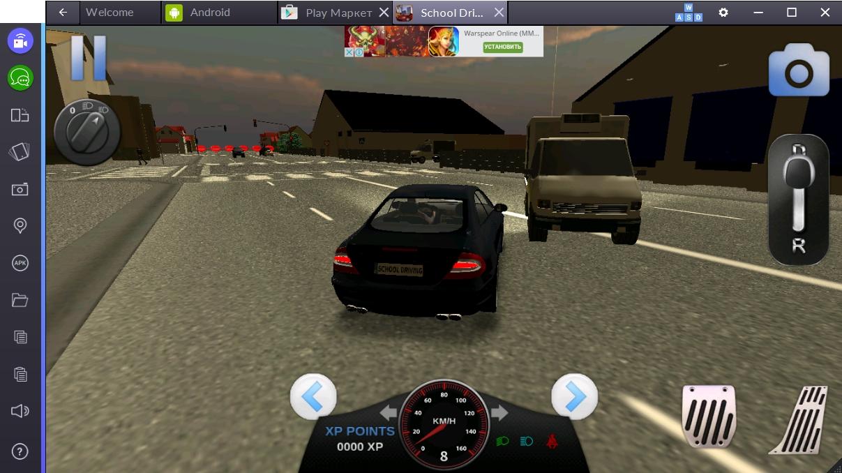 Скачать «school driving 3d» на компьютер для windows 7, 8, 10.