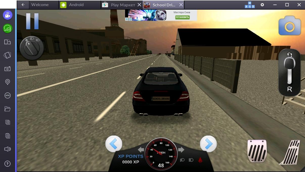 school-driving-3d-igrovoj-interfejs