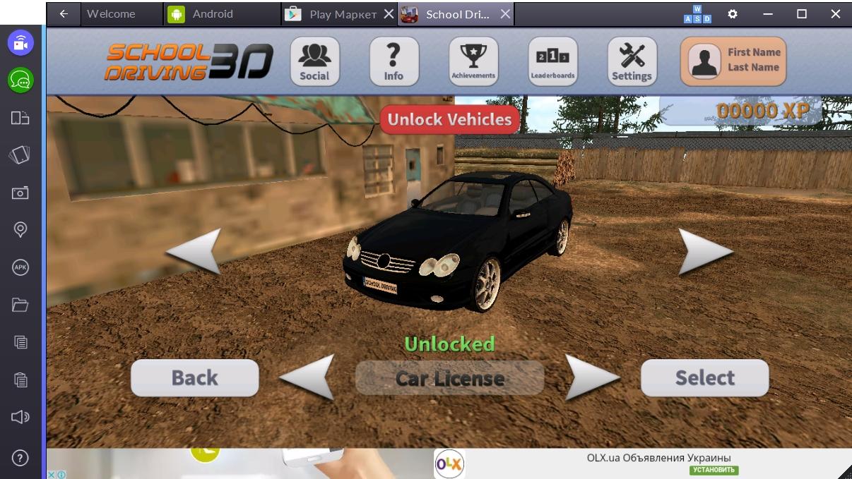 school-driving-3d-vybor-avtomobilya