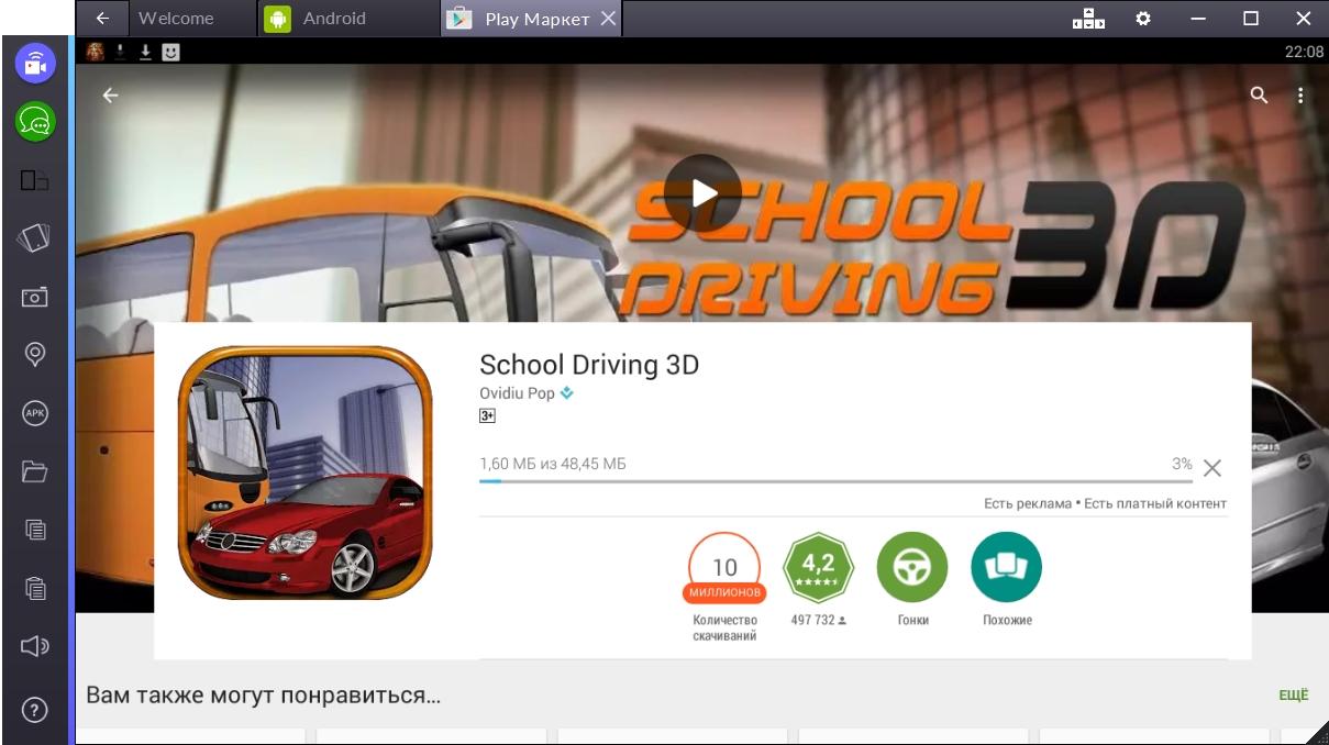 school-driving-3dskachivanie-igry