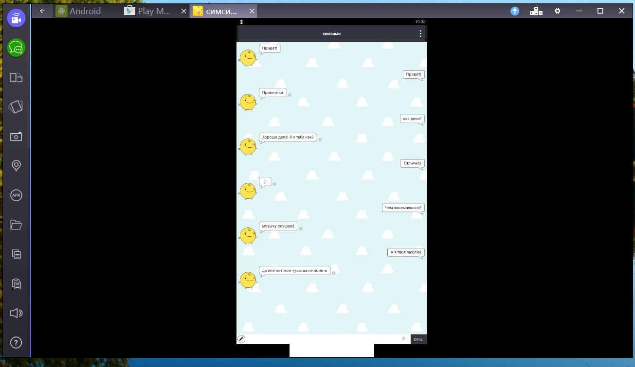 simsimi-interfejs-igry
