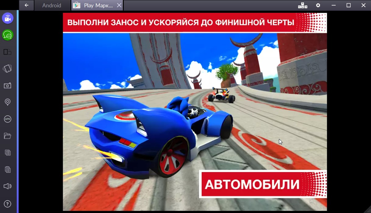 sonic-racing-transformed-drift