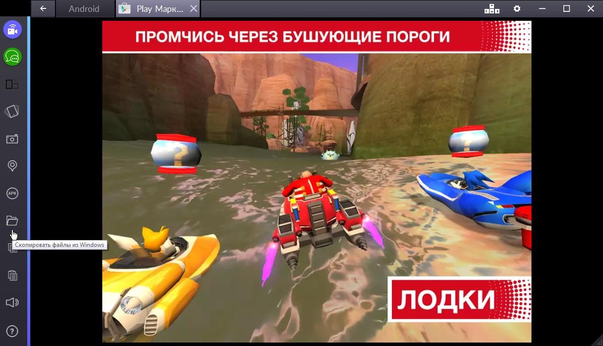 sonic-racing-transformed-lodki