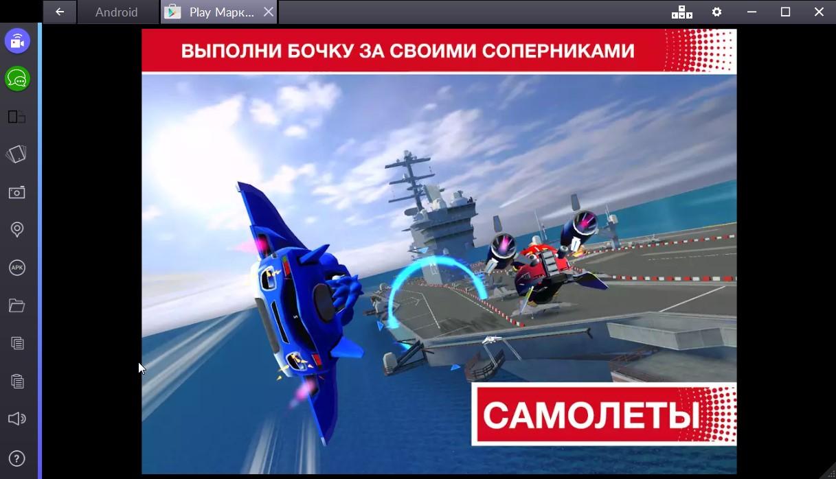 sonic-racing-transformed-samolety