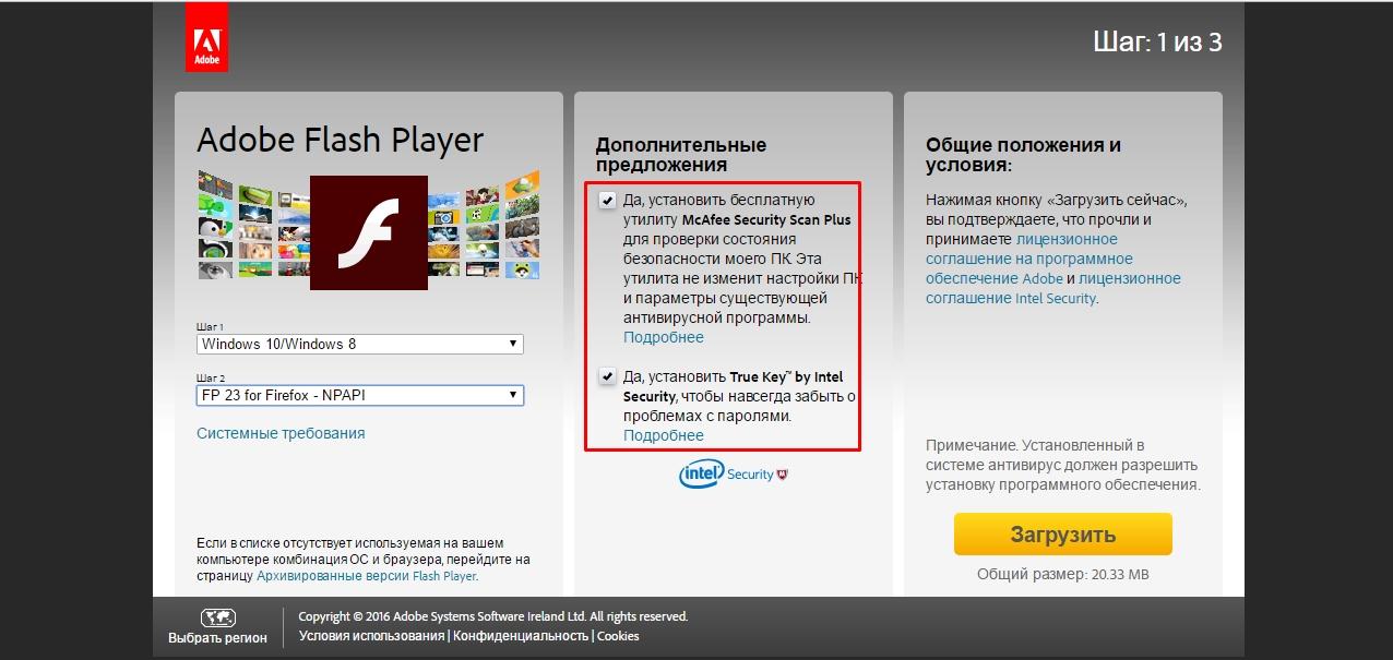 spam-programmy