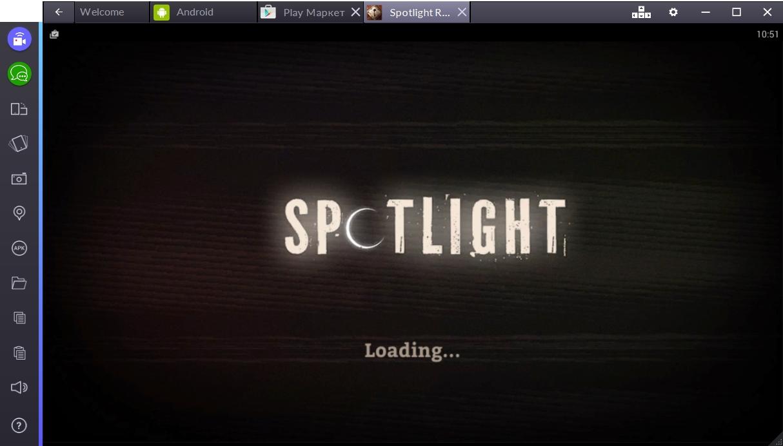 spotlight-pobeg-iz-komnaty-zagruzka