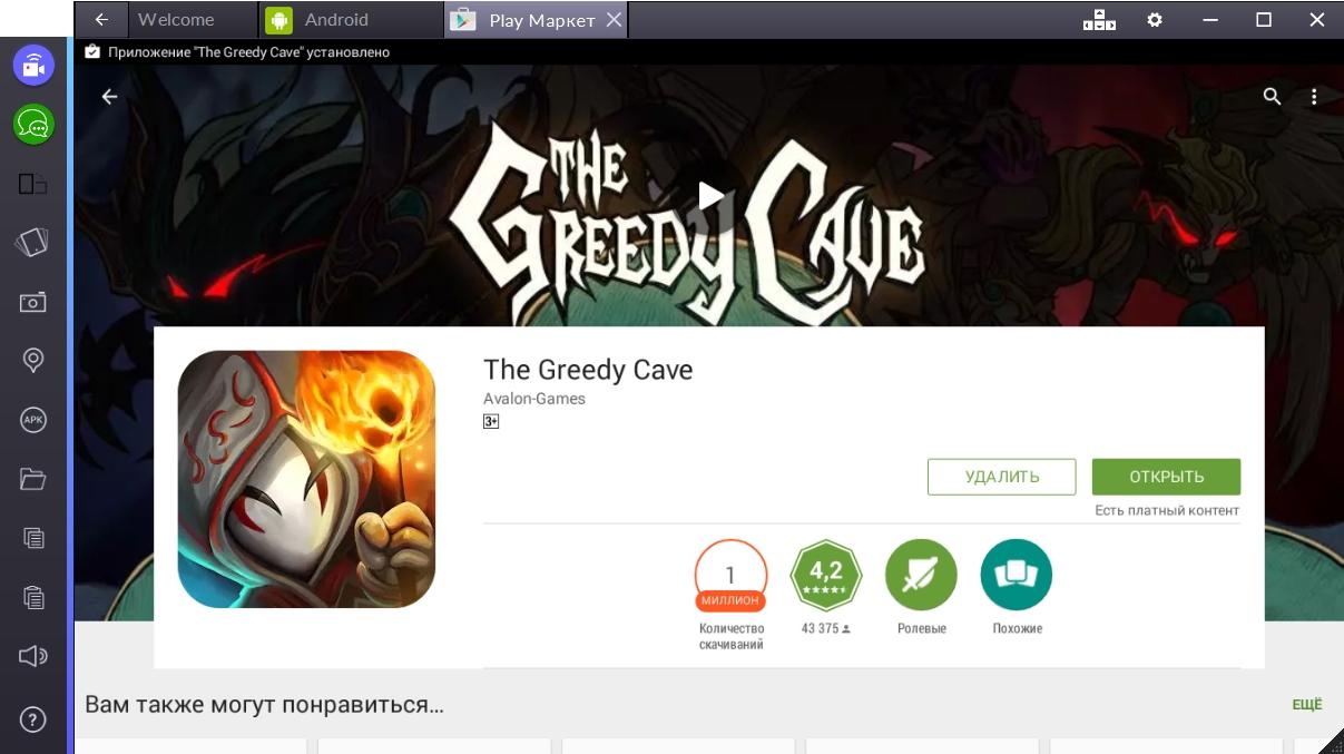 the-greedy-cave-igra-ustanovlenna