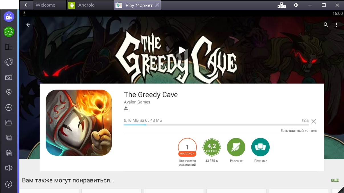 the-greedy-cave-zagruzka-igry