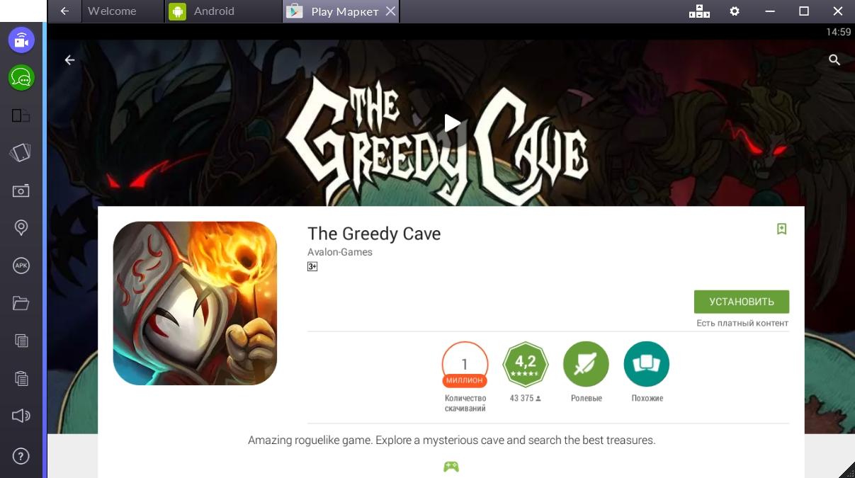 the-greedy-caveustanovit-igru