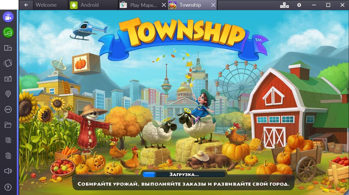 Большой маленький город игра скачать на компьютер