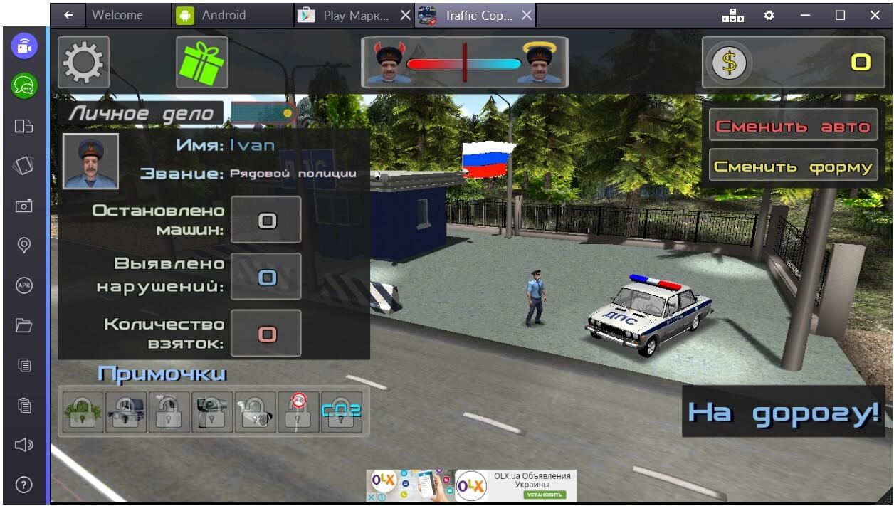 traffic-cop-simulator-3d-igrovoj-interfejs