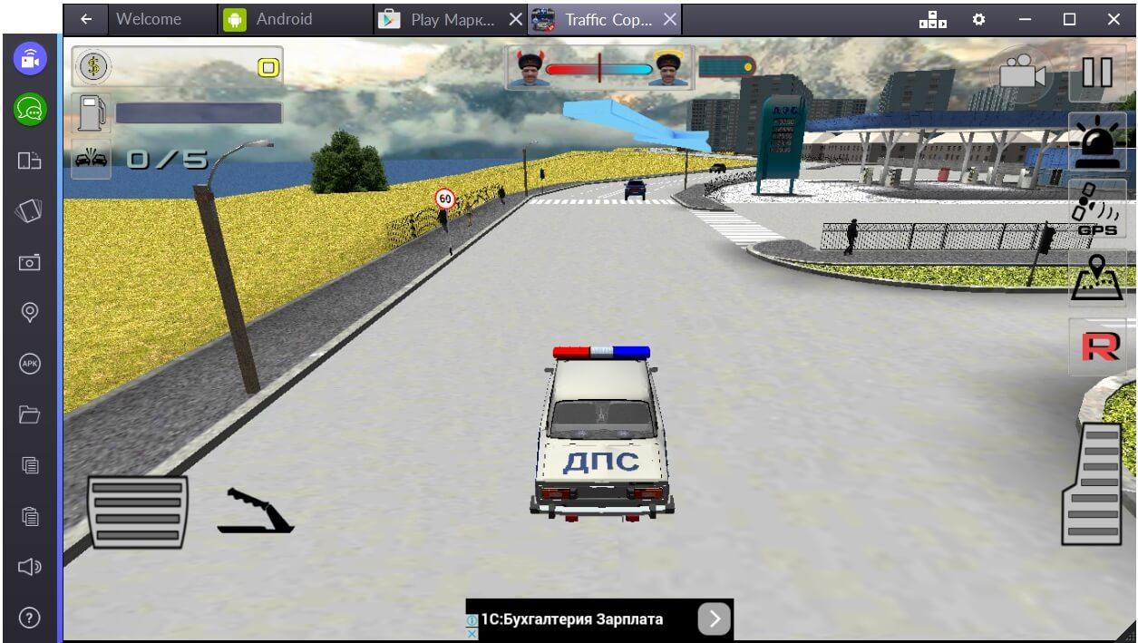 traffic-cop-simulator-3d-partulirovanie