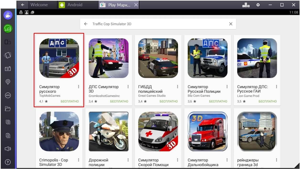 traffic-cop-simulator-3d-poiskovaya-vydacha