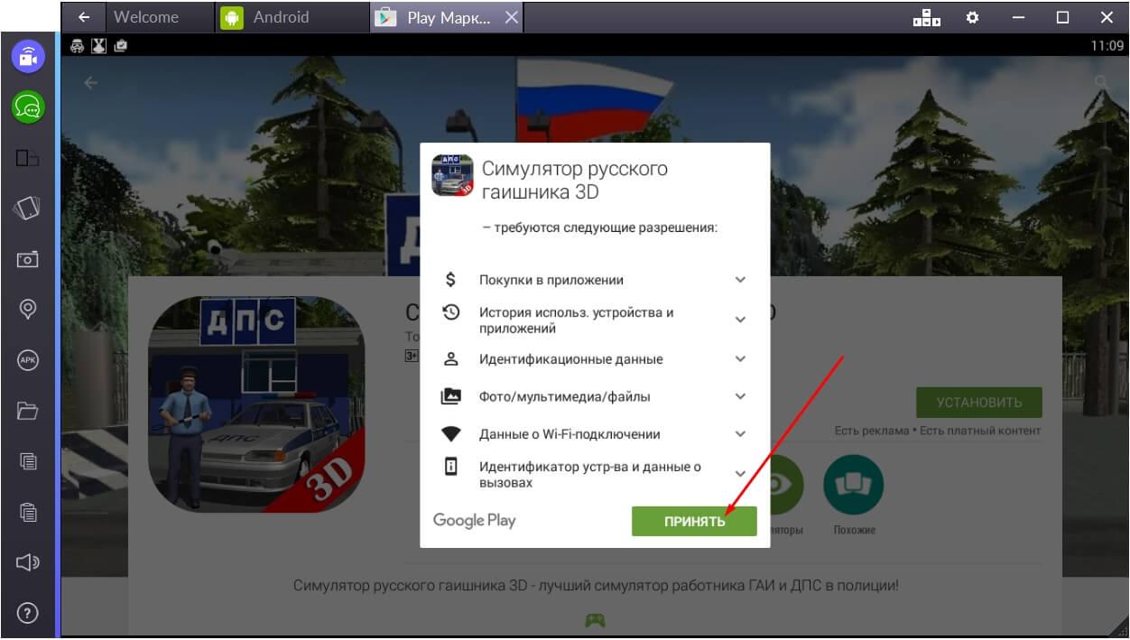 traffic-cop-simulator-3d-razresheniya-igry