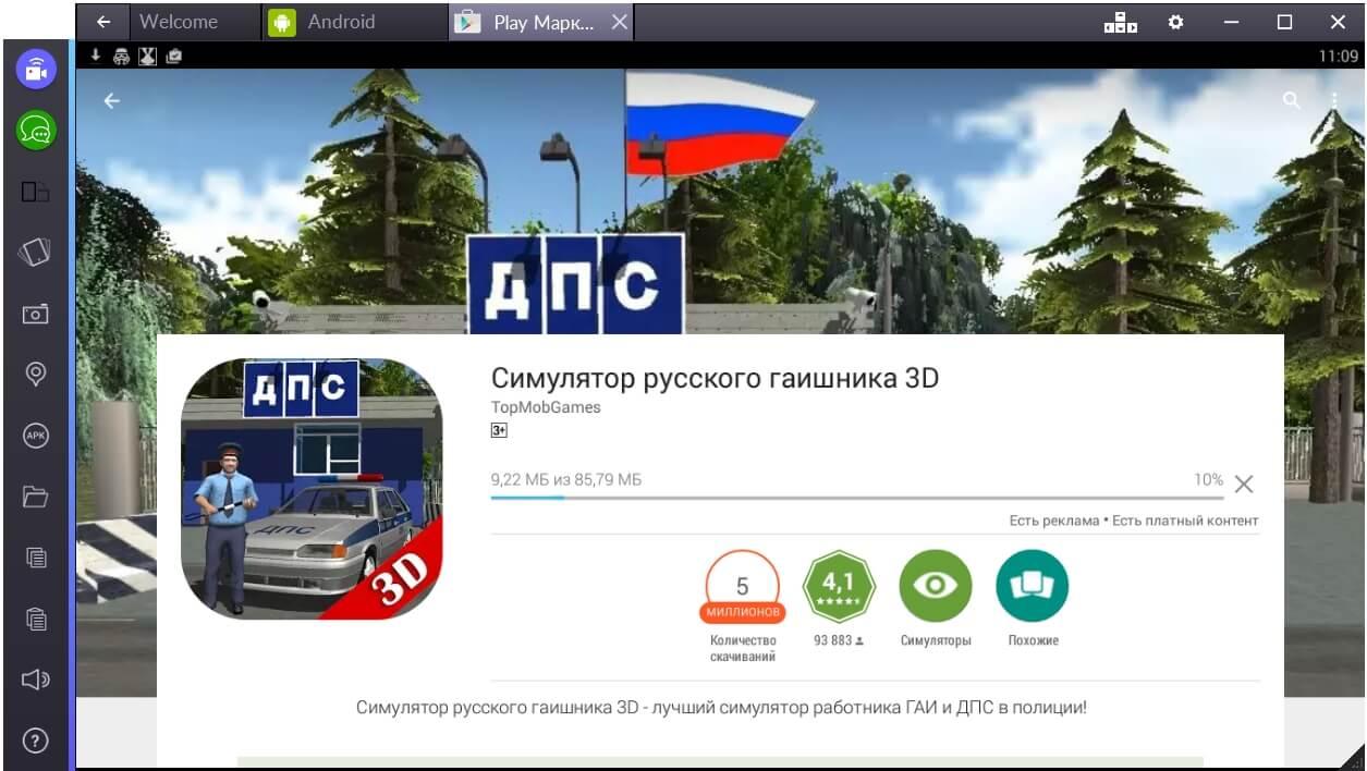 traffic-cop-simulator-3d-ustanovka-igry