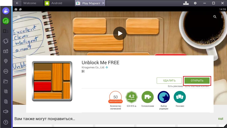 unblock-me-free-otkryt-igru