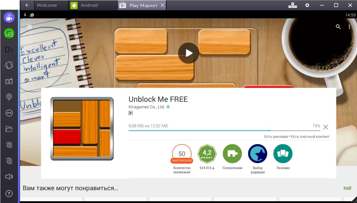 unblock-me-free-skachivanie-igry