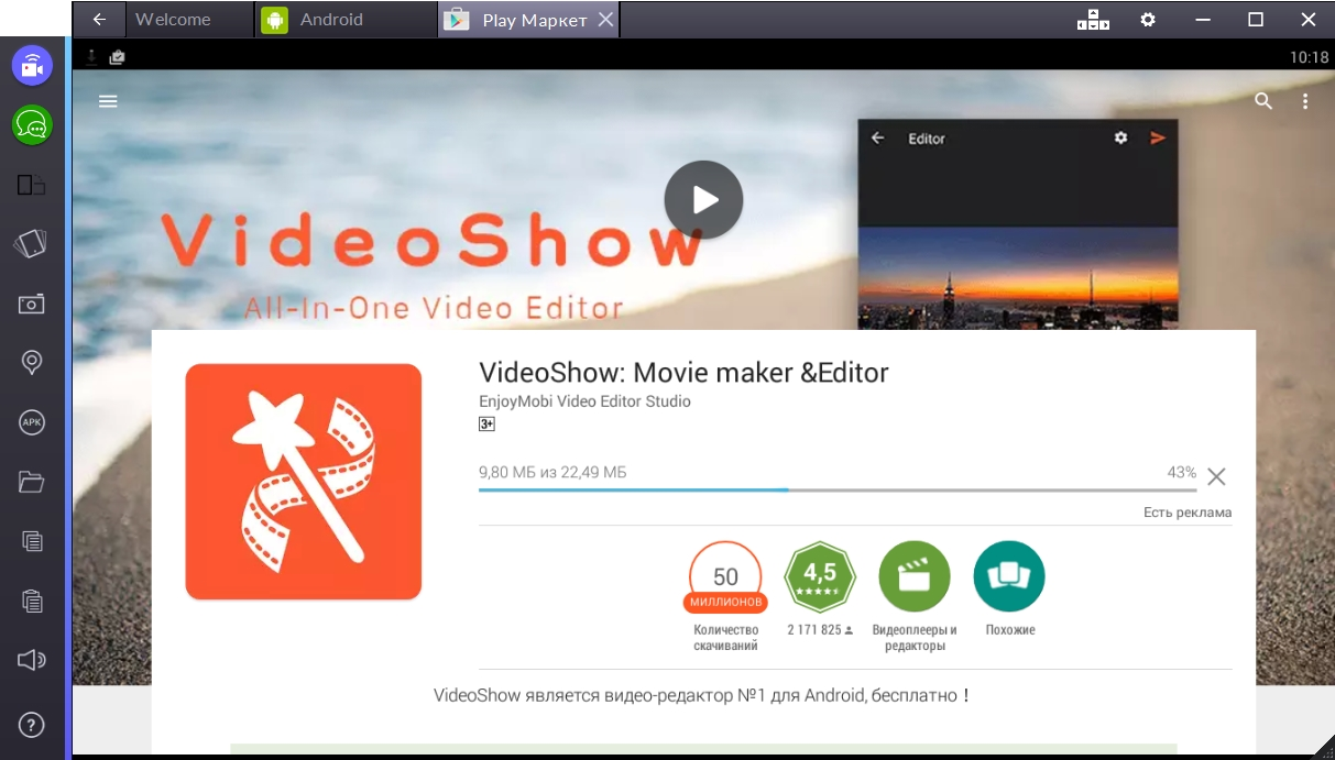 videoshow-movie-maker-editor-skachivanie