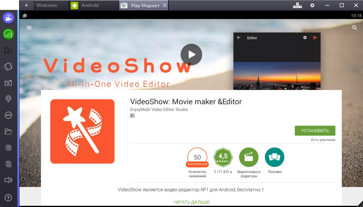 videoshow-movie-maker-editor-ustanovit-igru