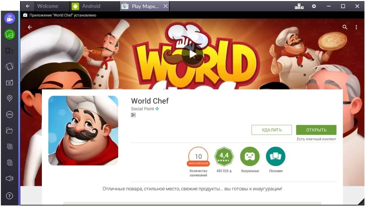 world-chef-igra-gotova-k-zapusku