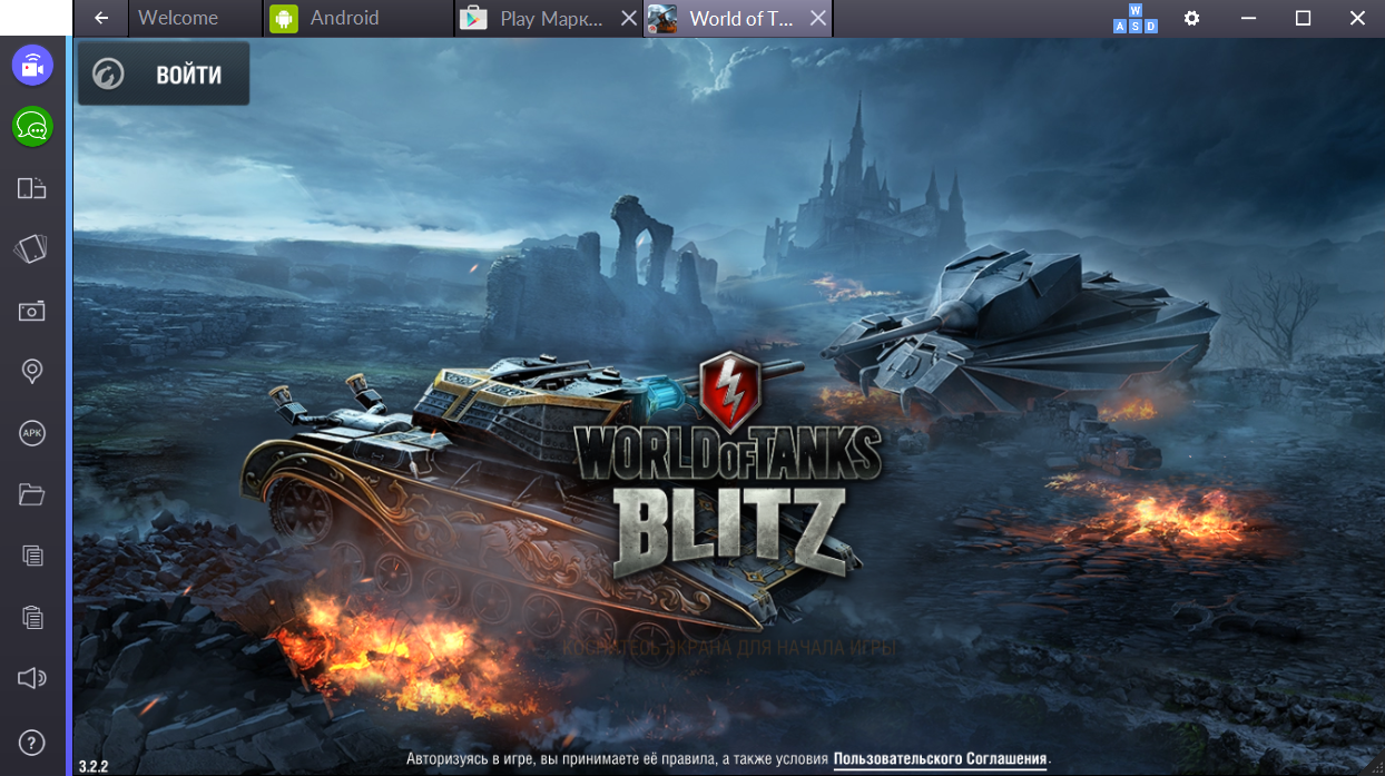 world-of-tanks-blit-logo-igry