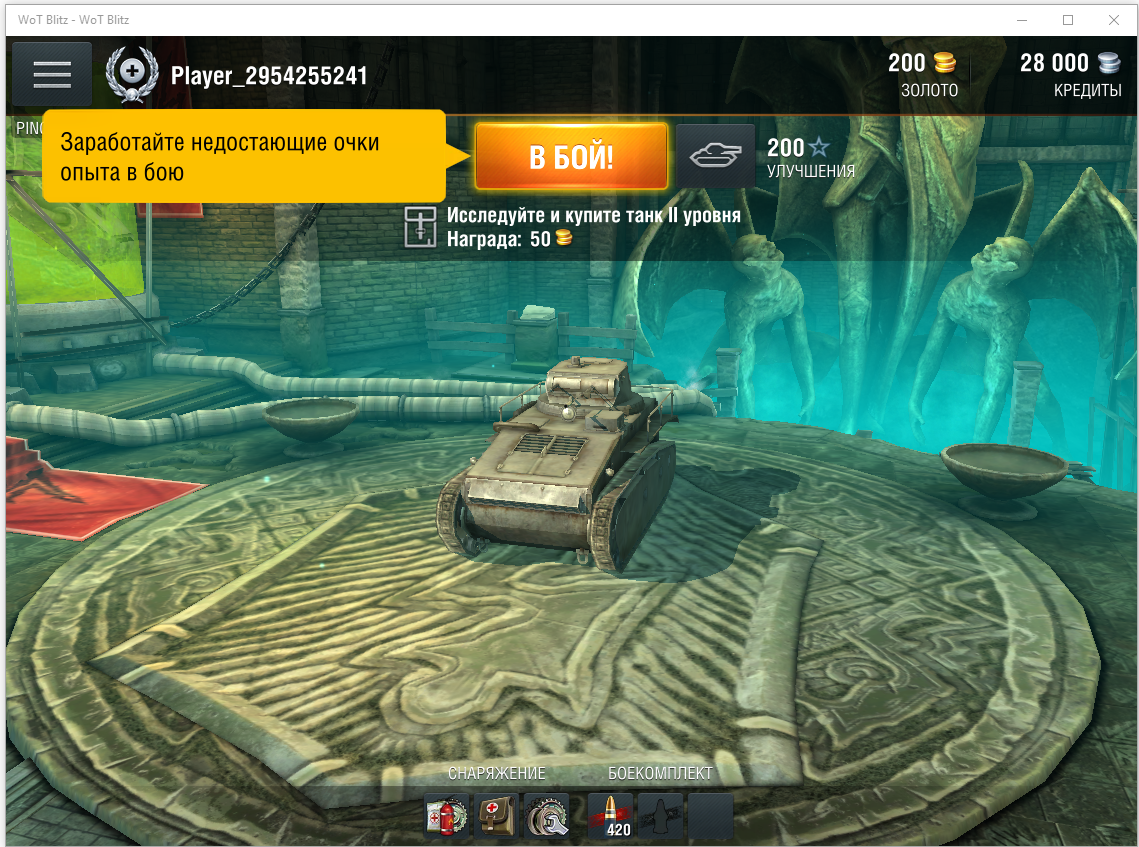 world-of-tanks-blit-tank