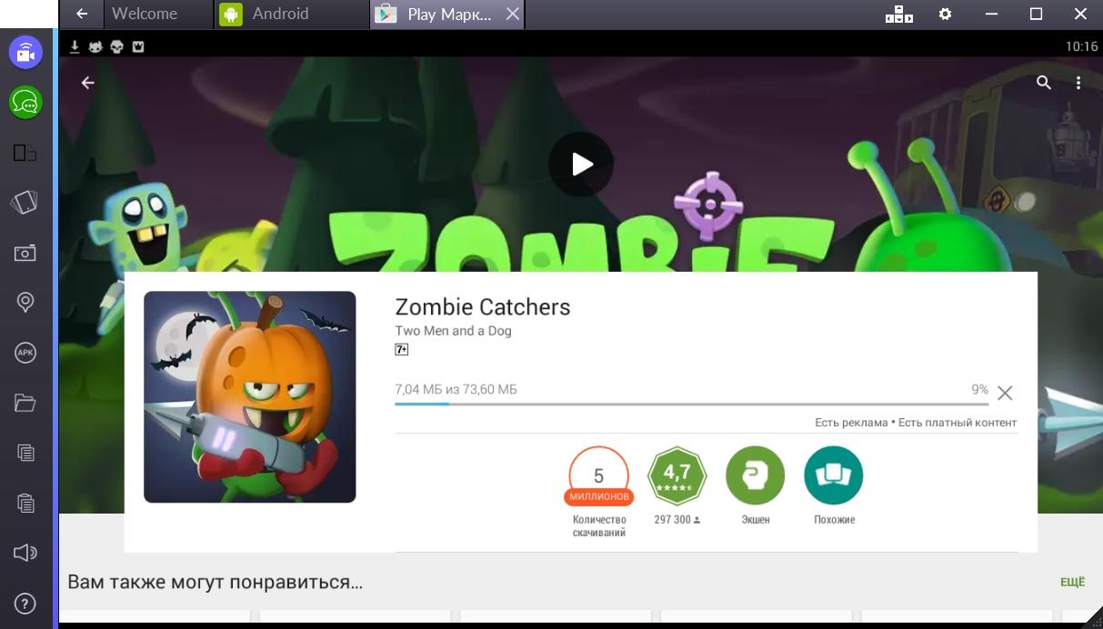 zombie-catchers-skachivanie-igry