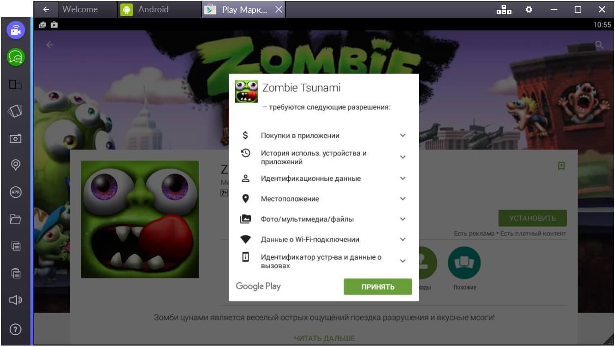 zombie-tsunami-razresheniya-igry