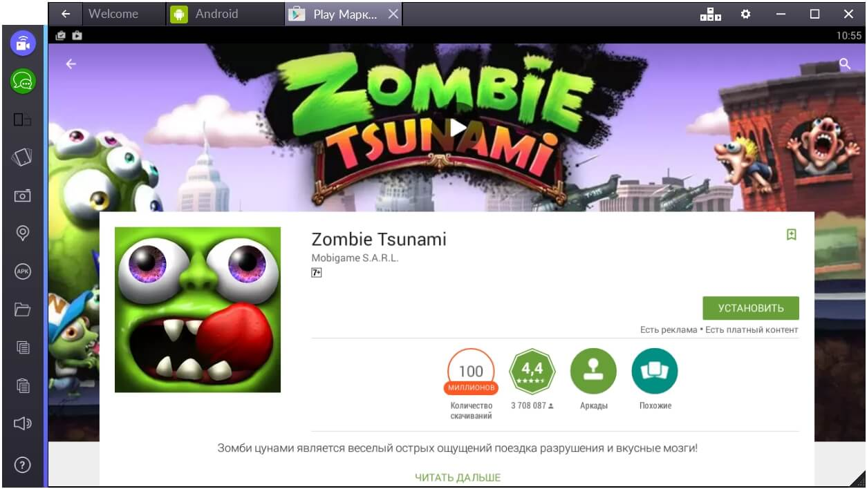 zombie-tsunami-ustanovit-igru